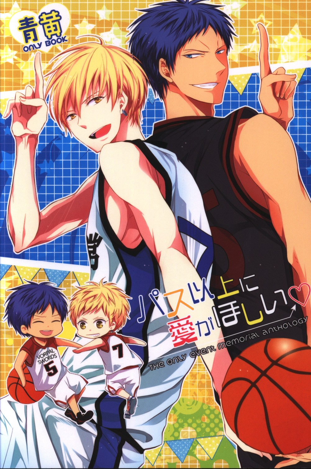 Doujinshi - Anthology - Kuroko's Basketball / Aomine x Kise (パス以上に愛がほしい *アンソロジー) / cheerio