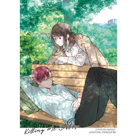 Doujinshi - Stand My Heroes / Hattori You x Protagonist (Killing Me Softly) / Kono Yo no Hate