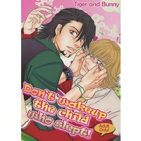 [Boys Love (Yaoi) : R18] Doujinshi - TIGER & BUNNY / Barnaby x Kotetsu (Don't wakeup the child who slept!) / EIN・・・!
