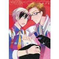 [Boys Love (Yaoi) : R18] Doujinshi - Novel - Tales of Xillia2 / Julius x Ludger (魅惑の純白レース) / Tonn
