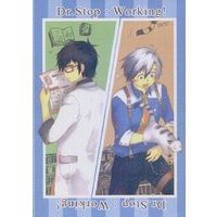 Doujinshi - Tales of Xillia2 / Jude x Ludger (Dr.Stop:Working!) / さばねこのしっぽ