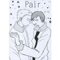 [Boys Love (Yaoi) : R18] Doujinshi - Novel - Haikyuu!! / Futakuchi x Aone (Pair) / 無限モップ