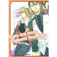 Doujinshi - TIGER & BUNNY (Eyes are more eloquent than lips.) / MICROMACRO
