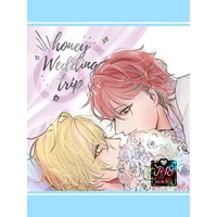 [Boys Love (Yaoi) : R18] Doujinshi - Hypnosismic / Doppo x Hifumi (Honey Wedding trip) / 37564