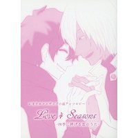 Doujinshi - Novel - Anthology - Blood Blockade Battlefront / Leonard Watch x Zap Renfro (Love 4 Seasons ~四季に捧げる恋のうた~) / クロノポリス