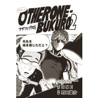 Doujinshi - One-Punch Man (OTHER ONE-BUKURO 2) / ONEBUKURO
