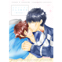 [Boys Love (Yaoi) : R18] Doujinshi - Blood Blockade Battlefront / Steven A Starphase x Leonard Watch (スティーブンさんの抱き枕 After) / 林檎屋
