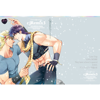 [Boys Love (Yaoi) : R18] Doujinshi - Anthology - Omnibus - Jojo Part 2: Battle Tendency / Caesar x Joseph (cjRemix3) / Damin