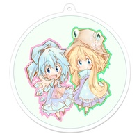 Key Chain - Touhou Project / Cirno & Suwako