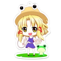 Key Chain - Touhou Project / Moriya Suwako