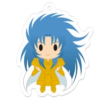 Key Chain - Saint Seiya / Saga & Gold Saints