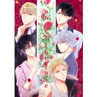 Doujinshi - Stand My Heroes (under the rose) / gray