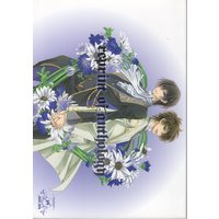 [Boys Love (Yaoi) : R18] Doujinshi - Code Geass / Suzaku x Lelouch (reprint of anthology) / Roukaku