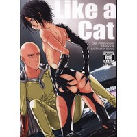 [Boys Love (Yaoi) : R18] Doujinshi - One-Punch Man / Saitama x Sonic (【中古同人誌】 () 「Like a cat」 ☆ワンパンマン) / orz