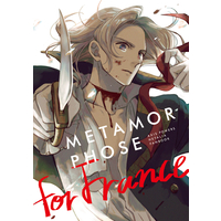 Doujinshi - Hetalia / France & United Kingdom & Prussia (METAMORPHOSE) / Fiz