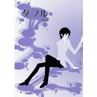 [Boys Love (Yaoi) : R18] Doujinshi - Novel - Code Geass / Kururugi Suzaku & Lelouch Lamperouge (ダブル) / モチとケボ