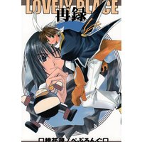 Doujinshi - Houshin Engi / All Characters (LOVELY PLACE *再録) / 桃花源