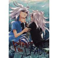 Doujinshi - Yu-Gi-Oh! / Yami Bakura x Bakura Ryou (Please Be DEAD but) / LECHE