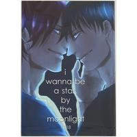 [Boys Love (Yaoi) : R18] Doujinshi - Yowamushi Pedal / Shinkai x Arakita (I wanna be a star by the moonlight) / 重力犬
