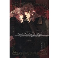 [Boys Love (Yaoi) : R18] Doujinshi - Anthology - Hetalia / Russia x Prussia (Smoke Shading The Light *アンソロジー)