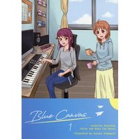 Doujinshi - Novel - Love Live! Sunshine!! / Sakurauchi Riko & Takami Chika (Blue Canvas 1) / 水性ひまわり