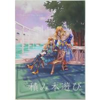 Doujinshi - Tales of the Abyss / Peony x Jade Curtiss (積み木遊び) / 桃桜
