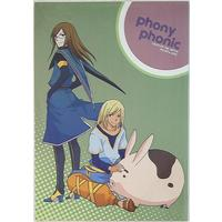 Doujinshi - Tales of the Abyss / Peony x Jade Curtiss (phony phonic) / メガトンメガネ