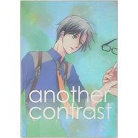 Doujinshi - Tales of Xillia2 / Julius x Ludger (another contrast) / short!