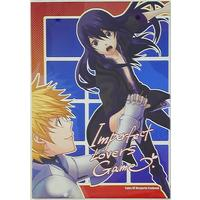Doujinshi - Tales of Vesperia / Flynn Scifo x Yuri Lowell (Imperfect Lovers Game) / Danchi Pet Kinshirei