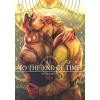 [Boys Love (Yaoi) : R18] Doujinshi - Jojo Part 3: Stardust Crusaders / Dio x Jyoutarou (TO THE END OF TIME) / TANZANITE