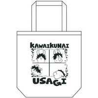 Tote Bag - Original