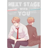 Doujinshi - Hetalia / America x United Kingdom (NEXT STAGE WITH YOU) / gimme!