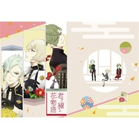 Doujinshi - Novel - Touken Ranbu / Hizamaru x Saniwa (Female) & Higekiri x Saniwa (Female) & Uguisumaru x Saniwa (Female) (君と綴る花物語) / 花語り