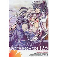 Doujinshi - D.Gray-man (per-so-na 123 selected edition) / seil