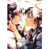 Doujinshi - Tales of Xillia2 / Ludger x Jude (to the beginning…) / Black Lack