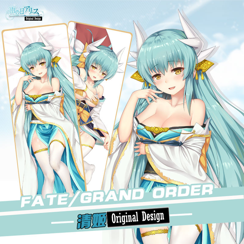 Dakimakura Cover - Fate/Grand Order / Kiyohime (Fate Series)