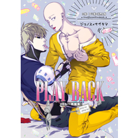 [Boys Love (Yaoi) : R18] Doujinshi - Anthology - Omnibus - One-Punch Man / Genos x Saitama (ジェノサイ再録集「プレイバック」) / TOG!!