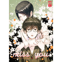 [Boys Love (Yaoi) : R18] Doujinshi - Persona5 / Kitagawa Yusuke x Protagonist (Persona 5) (miss you) / North pole
