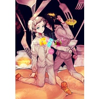 [Boys Love (Yaoi) : R18] Doujinshi - The Promised Neverland / Emma & Norman & Ray (Bon-appetit!) / さよなら来世