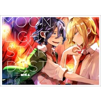 [Boys Love (Yaoi) : R18] Doujinshi - Yowamushi Pedal / Aoyagi & Teshima (青手再録【MOONLIGHT×STARDUST2】) / Mica