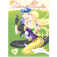 [Boys Love (Yaoi) : R18] Doujinshi - Final Fantasy VI / Celes (Tokimeki Sparkle) / Flat Brush