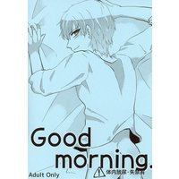 [Boys Love (Yaoi) : R18] Doujinshi - Novel - Fate Series / Kirei Kotomine x Gilgamesh (【コピー誌】Good morning) / めろや