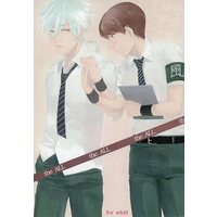 [Boys Love (Yaoi) : R18] Doujinshi - Novel - Prince Of Tennis / Niou Masaharu x Yagyuu Hiroshi (the ALL) / 伊太利屋