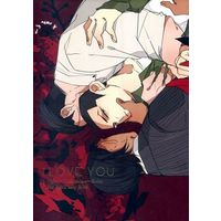 [Boys Love (Yaoi) : R18] Doujinshi - Novel - Golden Kamuy / Koito x Tsukishima & Ogata x Tsukishima (I LOVE YOU) / さいとう