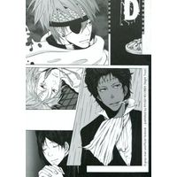 [Boys Love (Yaoi) : R18] Doujinshi - D.Gray-man / Tyki Mikk x Lavi (recorded‐D) / 流星レコード
