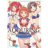 Doujinshi - Illustration book - Love Live! Sunshine!! / All Characters (AQOURING) / ごぎっころ。