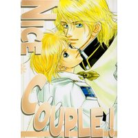 Doujinshi - Legend of the Galactic Heroes / Reinhard von Lohengramm (NUCE COUPLE! *再録 ☆銀河英雄伝説) / 銀の砂