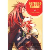 Doujinshi - Tales of the Abyss (Fortune Rabbit幸せの赤いうさぎ 1) / 夕日屋
