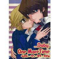 [Boys Love (Yaoi) : R18] Doujinshi - Novel - Yu-Gi-Oh! / Kaiba x Jonouchi (...Baby,One More Time ベイビー・ワン・モア・タイム) / せとコム