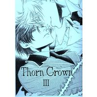 [Boys Love (Yaoi) : R18] Doujinshi - Thorn Crown 3 / 赤い猫ニョ団